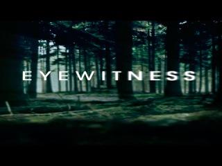 Свидетели\Очевидцы (Eyewitness) трейлер сериала.