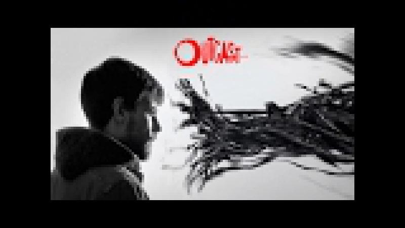 Изгой (Outcast) трейлер сериала.