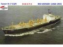 Грузовой флот ЧМП (Одесса)