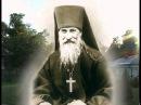 Воспоминания о преподобном старце Севастиане Карагандинском