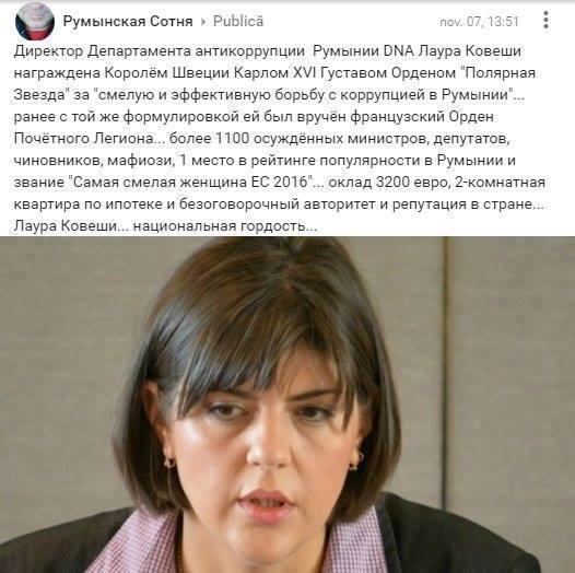 """""""Создается впечатление, что некоторые политики и госслужащие не доверяют своей собственной стране"""", - посол Франции Дюмон о е-декларациях в Украине - Цензор.НЕТ 2808"""
