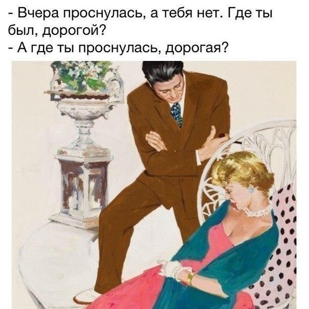 Фото №456242353 со страницы Люси Бушуевой