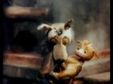 Волк и телёнок (1984, М.Каменецкий)
