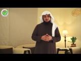Правильное понимание. Хадис 1 - Устранение вреда! Шейх Ибрахим Дувейш