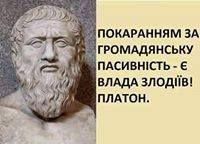 В следующем году усилим поддержку украинских стартапов, - Гройсман - Цензор.НЕТ 1413