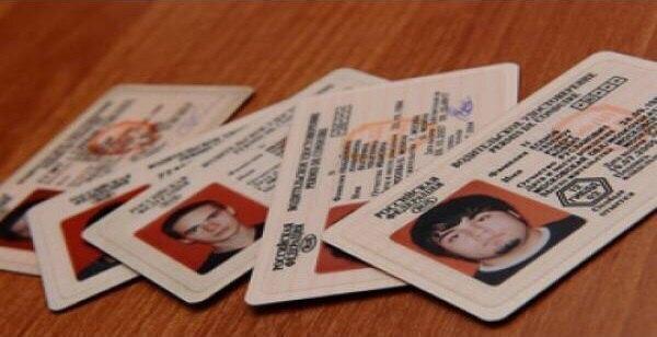 возврат пошлины за водительское удостоверение - фото 3