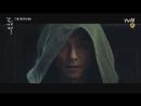Токкэби Гоблин Демон Тизер 3 2016 Южная Корея Озвучка STEPonee