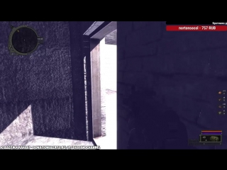 Stalker Путь во мгле - 4