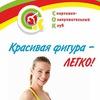 """Спортивно-Оздоровительный Клуб""""СОК"""""""