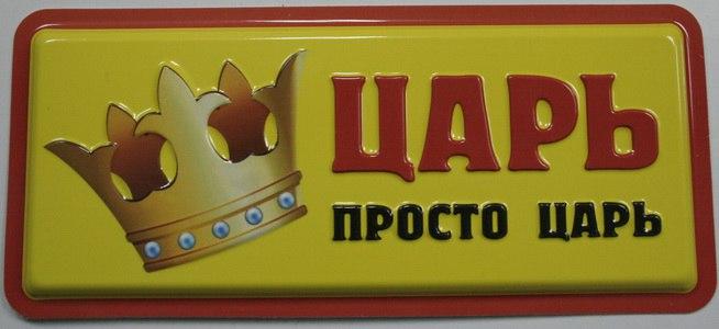 Порошенко объявил конкурс на должности председателей 9 райадминистраций в 4 областях и Киеве - Цензор.НЕТ 143