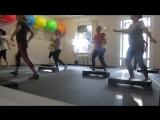 Зумба-степ - это легко и  весело!утренняя группа интенсивного похудений в студии фитнеса