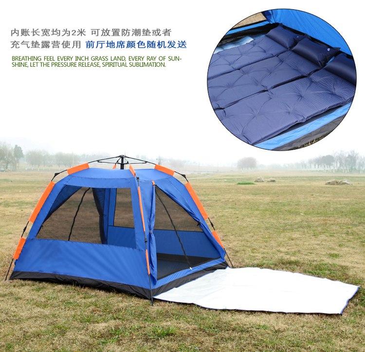 Отличная недорогая палатка с быстрой доставкой