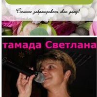 Alina Veretelnikova