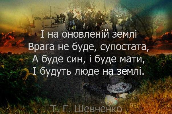 Фотокорреспондента Russia Today не пустили в Украину - Цензор.НЕТ 1668