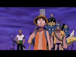 [AniMoViCh] o_o (момент из аниме One Piece TV)