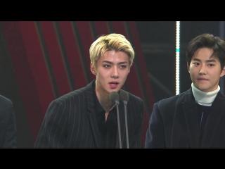 161116 AAA (Asia Artist Awards) EXO Baidu Star