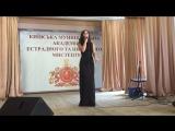 Лида Василькив