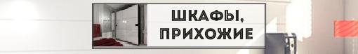 vk.com/mebelia18?z=album-101444533_233596484