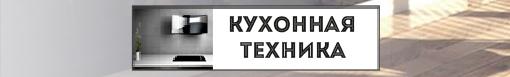 vk.com/mebelia18?z=album-101444533_227579334