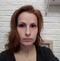 Светлана Казённова