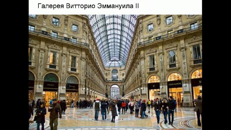 Выездной_тренинг_Европа_2017_февраль_17.11.2016_18-13-03