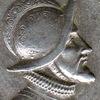 Монеты Почтой