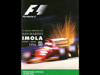F1 1994. 03. гран-при сан-марино, гонка