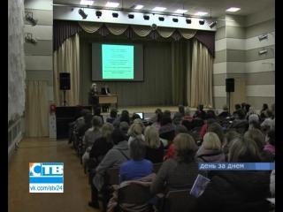Проблему подростковых суицидов обсудили на городском родительском собрании