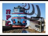 Поездная радиосвязь ПРС (часть 2) или как изготовить магнитную антенну.