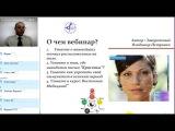 Владимир Заворотный Важнейшие точки Здоровьявоздействие сделает Вас моложе н ...
