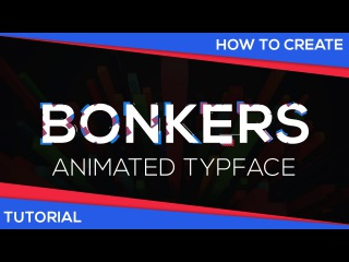 After Effects - 2D Animated Typeface | Tutorial by Dope Motions™