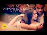 Dj Nil, Anthony El Mejor &amp Mischa -Ближе (OFFICIAL VIDEO 2016)
