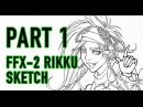 FFX-2 Rikku ! (PART 1: Sketch)