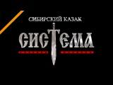 Семинар Андрея Каримова Отцы и Дети