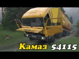Spintires Камаз 54115