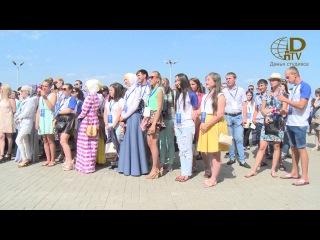 VII форум татарской молодежи  Деловая игра  Знакомство делегатов