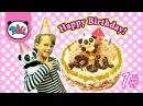Мой День Рождения, прикольный торт, подарки, катаемся на роликах/ часть #1/ My Happy Birthday 7