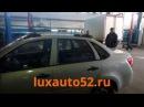 Рейлинги на Лада Калина/Гранта Е седан, Datsun On-Do, серебристые