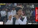 Dekho Dekho Chamatkar Full Song Chamatkar Shah Rukh Khan Urmila Matondkar