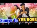 Suniye To - VIDEO SONG | Shah Rukh Khan Juhi Chawla | Yes Boss | 90s Superhit Bollywood Song