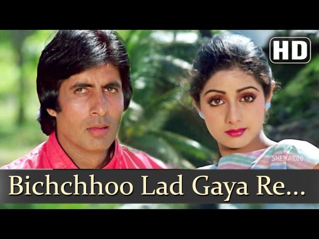Bichchhu Lad Gaya (HD) - Inquilaab Songs - Amitabh Bachchan - Sridevi - Kishore Kumar - Asha Bhosle
