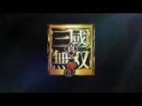 Dynasty Warriors 9 - Teaser Trailer (Stream-Recorded)