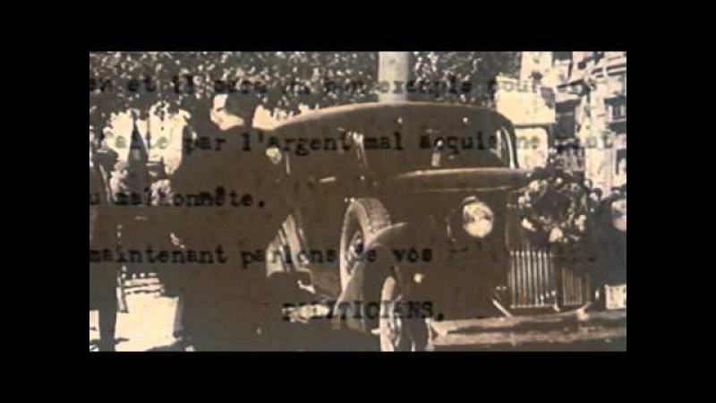 Dr. Archibald Reiss - ČUJTE SRBI ! (01.06.1928.)