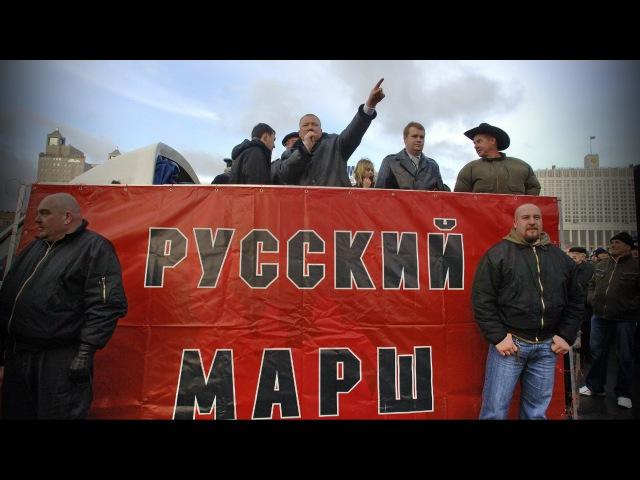 Меняем Белова — на Сердюкова, а Дёмушкина — на Путина!