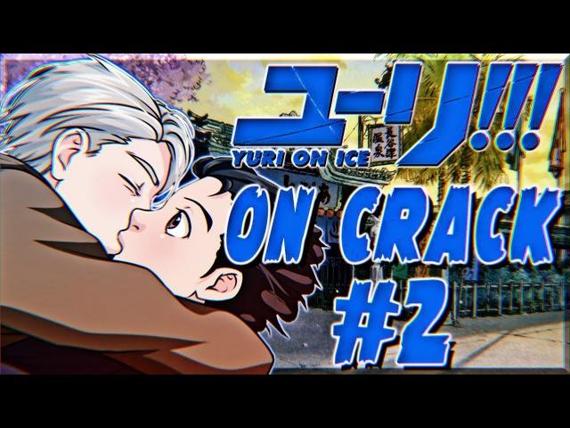 Yuri on Ice CRACK VINES OMG ANIME WTF PT:2