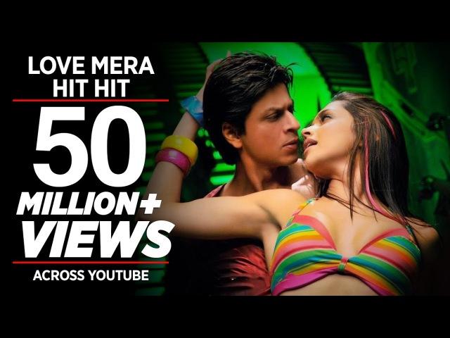Love Mera Hit Hit Film Billu | Shahrukh Khan, Deepika Padukone