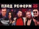 ХТО ТВІЙ БАТЯ?/ ПАРОДІЯ PSY - Daddy (RUS/ENG SUB)