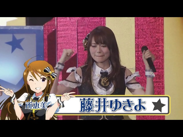 THE IDOLM@STER MILLION LIVE! 3rdLIVE TOUR BELIEVE MY DRE@M!! 07 @MAKUHARI DAY 2 Part1