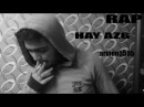 Official Music / armen5505 [HAY AZG] RAP