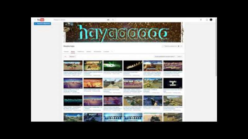 Bajanordagrveq   7 Վիդեո   hboyka haya